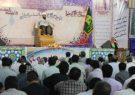 گزارش تصویری ویژه برنامه مقام شامخ حضرت ابراهیم ع