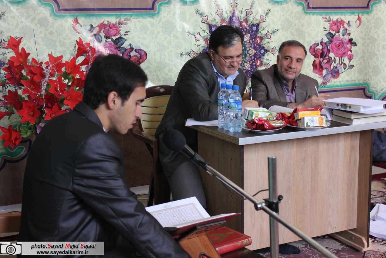 مسابقات قرآن کریم شهرستان برخوار برگزار شد