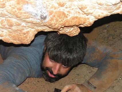 موقعیت غار خاصه تراش