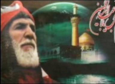 شهر حبیب اباد برخوار+ فیلم