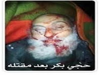 مرد شماره 2 داعش در حلب به هلاکت رسید + عکس