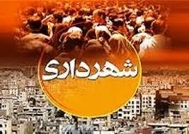 لوله کشی معابر وسط بلوار طالقانی دولت آباد +عکس