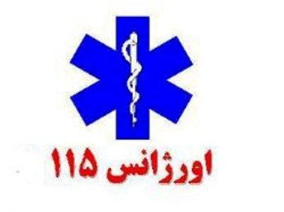سومین پایگاه اورژانس 115 شهرستان برخوار بهره برداری شد
