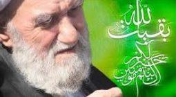 عکس دیده نشده از آیت الله ناصری دولت آبادی +زندگینامه
