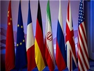 نشست سه جانبه ظریف، کری و اشتون/نشست چهارجانبه وزرای خارجه ایران و سه کشور اروپایی