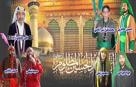 برگزاری مجلس تعزیه خوانی شهادت حضرت قاسم (ع) در برخوار