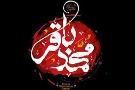 اصحاب ایرانی امام باقر را بشناسیم