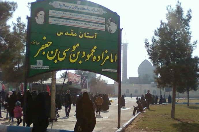 امروز امامزاده محمود دولت آباد غرق در ماتم و عزا بود +تصاویر