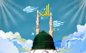 دانلود فایل صوتی مولودی های حضرت رسول اکرم (ص)