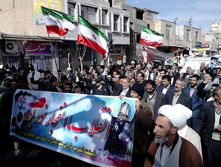 نمایش اقتدار مردم دولت آباد در 22 بهمن 93 / تصاویر