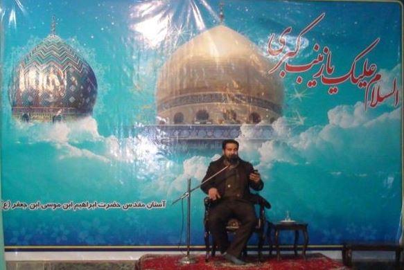 جشن میلاد بانوی صبر در آستان سیدالکریم (ع) +عکس
