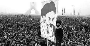 کمپین مردمی من عاشق انقلاب اسلامی ام