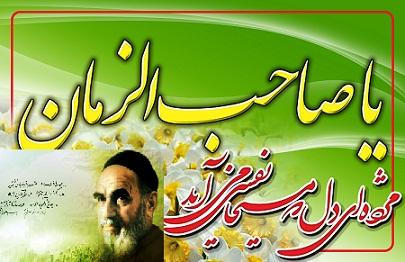 اعلام برنامه های شهر حبیب آباد به مناسبت ایام پیش رو