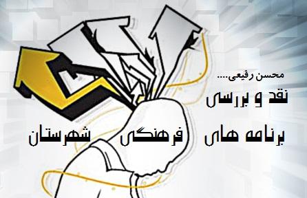maghaleh