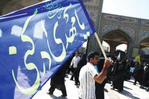 تبیین معیارهای حدیثی برای شناخت یمانی دروغین