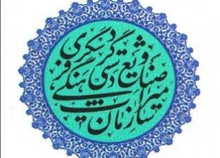 تصویب طرح ایجاد بازارچه صنایع دستی در شهر خورزوق