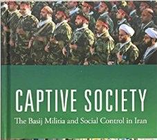 توهین کتابهای آمریکایی به دختران بسیجی و سپاه + عکس