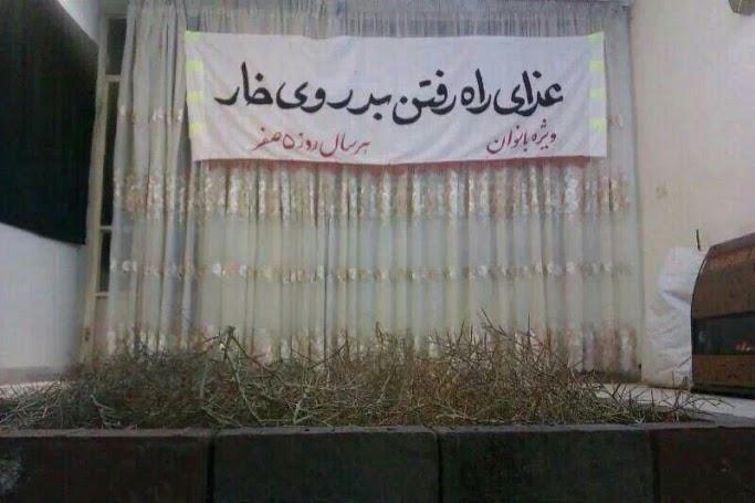 آنچه باید درباره جریان شیرازیها و فرقه انحرافی در شیعه دانست