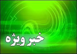 News-635219898364651188