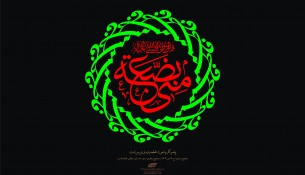 mansoori-hazrate-zahra-3