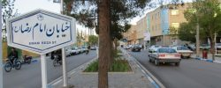 نگاهی به مشکلات خیابان امام رضا (ع) دولت آباد/ از ترافیک و آلودگی صوتی گرفته تا باریک بودن خیابان