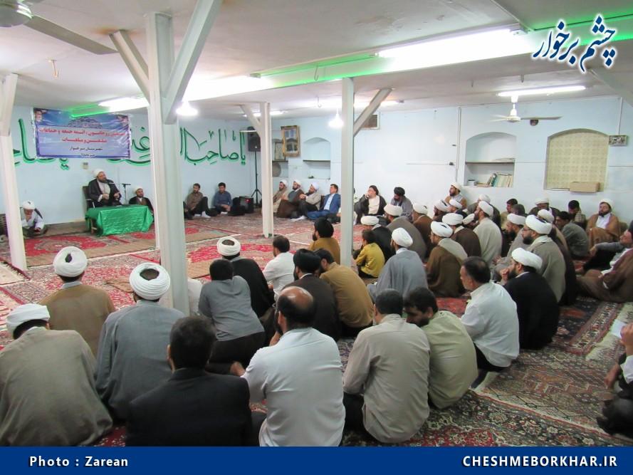 گردهمایی روحانیون مبلغ در بیت آیت الله ناصری/لزوم توجه به اثرگذاری مبلغین