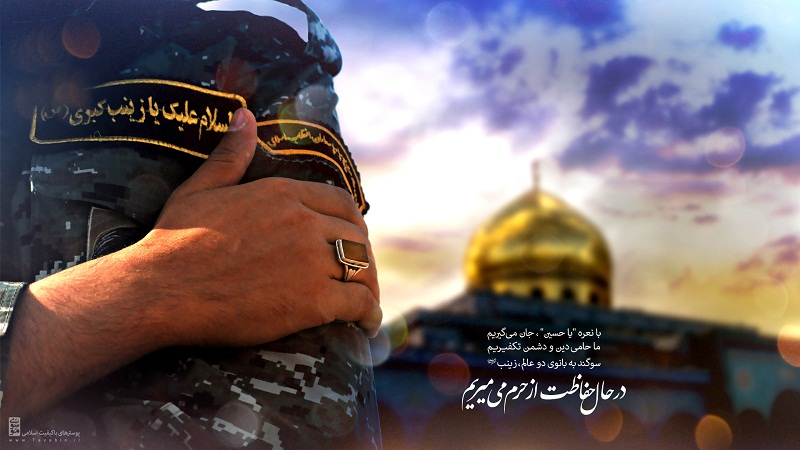 کلیپ/ تقدیم به شهدای مدافع حرم شهرستان برخوار+ دلنوشته ای برای شهید حسینی