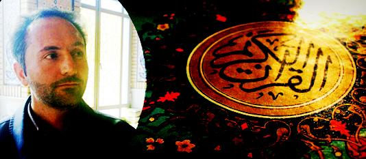 عدم دسترسی به استاد مجرب، مانع شکوفایی استعداد قرآنی جوانان برخوار