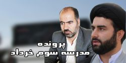 اگر موقوفه بودن زمین مدرسه سوم خرداد محرز شود، اداره اوقاف پیگیر خواهد شد