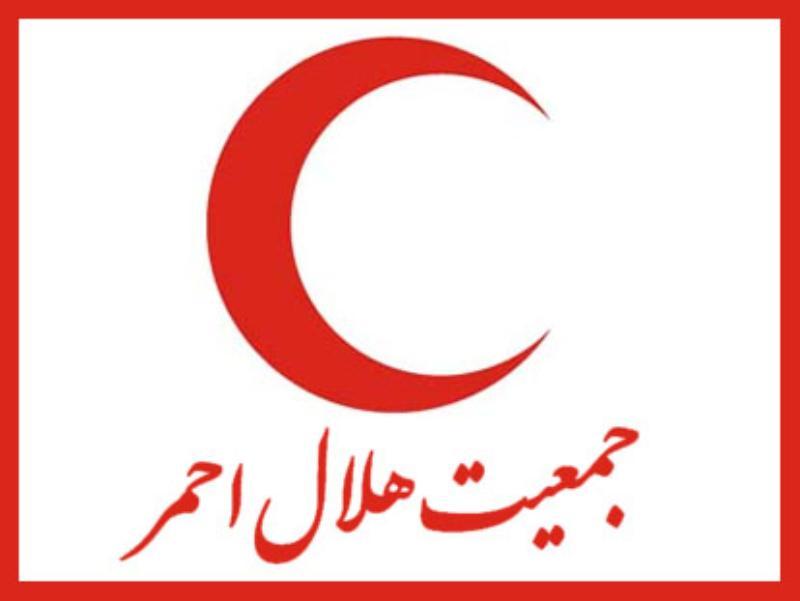 پذیرش دانشجو بدون آزمون در مرکز علمی کاربردی هلال احمر اصفهان