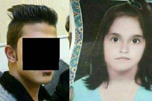 آخرین وضعیت پرونده قتل ستایش