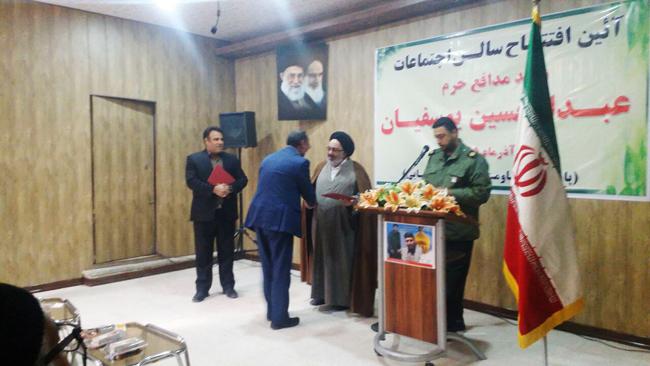 افتتاح سالن اجتماعات پایگاه شهید رجایی دستگرد مزین به نام شهید یوسفیان