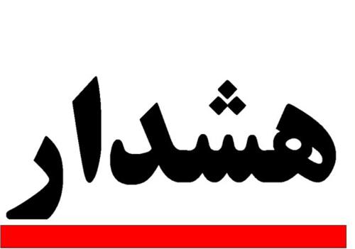 ضرورت روشنگری درباره مضرات مشروبات الکلی/ بازگشت به تعالیم اسلامی راهکار حفظ جامعه از آفت ها