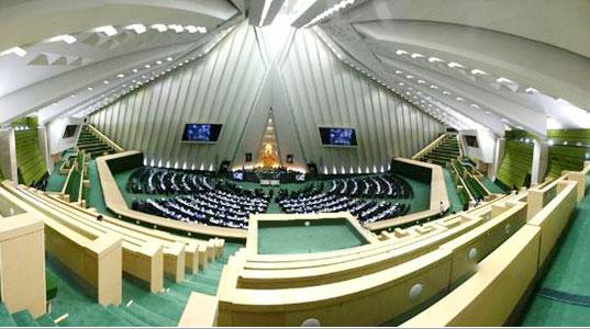 حقوق بازنشستگان پیش از موعد استیفا شد/نمایندگان مجلس به پیشنهاد نماینده برخوار رای مثبت دادند.