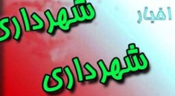 محمدی سرپرست شهرداری دولت آباد شد