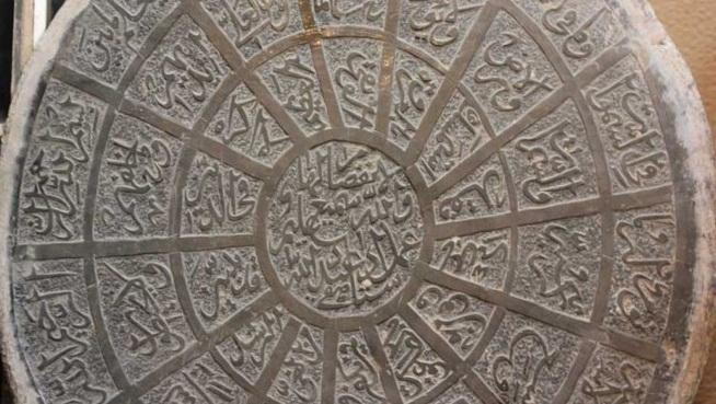 موزه آثار باستانی آستان سیدالکریم (ع) /تصاویر