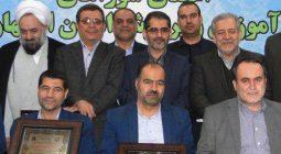 شورای آموزش و پرورش برخوار عنوان برتر استان را کسب کرد