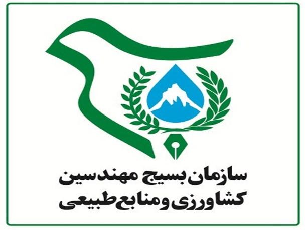 آغاز اجرای طرح تسهیل گری در روستای علی آباد ملاعلی