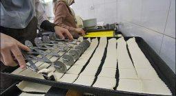 اخذ مجوز احداث کارخانجات و کارگاه های صنایع غذایی در شهر سین
