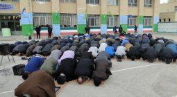 ۹ اسفند، روز نماز و تربیت اسلامی برخوار نامگذاری شد+ عکس