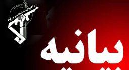 بیانیه حوزه امام حسن مجتبی (ع) به مناسبت تشییع شهدای گمنام در خورزوق