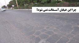 جاده دولت آباد – حبیب آباد تصادف دیگری را رقم زد