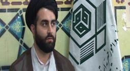 ویژه برنامه های امامزادگان و بقاع متبرکه شهرستان در نوروز ۹۶