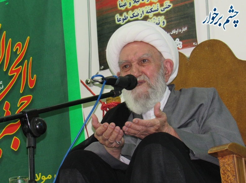 فضیلت و اعمال ماه رجب در بیان ایت الله ناصری+فیلم