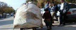 پدیده کودکان کار؛ معلول فقر، مهاجرت و شرایط بد اجتماعی +تصاویر
