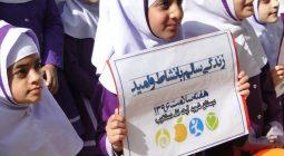 نواختن زنگ سلامت در دبستان شهید دستغیب دولت آباد+ تصاویر