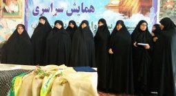 دریافت لوح نمونه کشوری توسط مسئول خواهران هیئت رزمندگان برخوار+ تصاویر