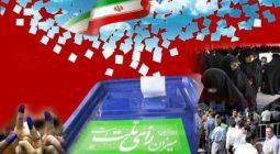 حضور حماسی شهروند اسلام آبادی در صحنه انتخابات ۹۶/ عکس