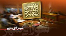 عکس/ اسامی آرای نامزدهای شورای شهر دولت آباد