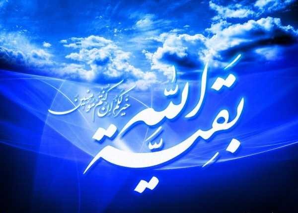 کلیپ جوان خوش ذوق دولت آبادی تقدیم به دوستداران امام زمان (عج)